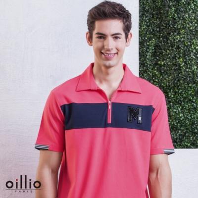 oillio歐洲貴族 短袖吸濕排汗 POLO衫 彈性透氣 自然棉料 桃紅色