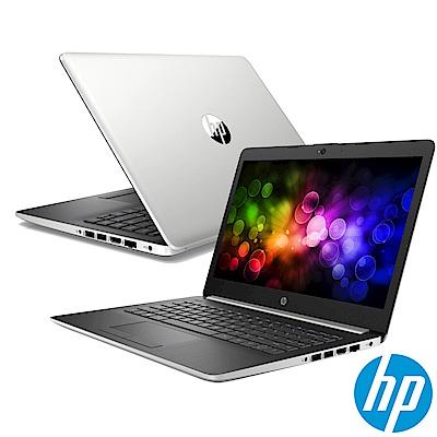 HP Laptop 14吋筆電-銀(Pentium N5000/1TB/4G)