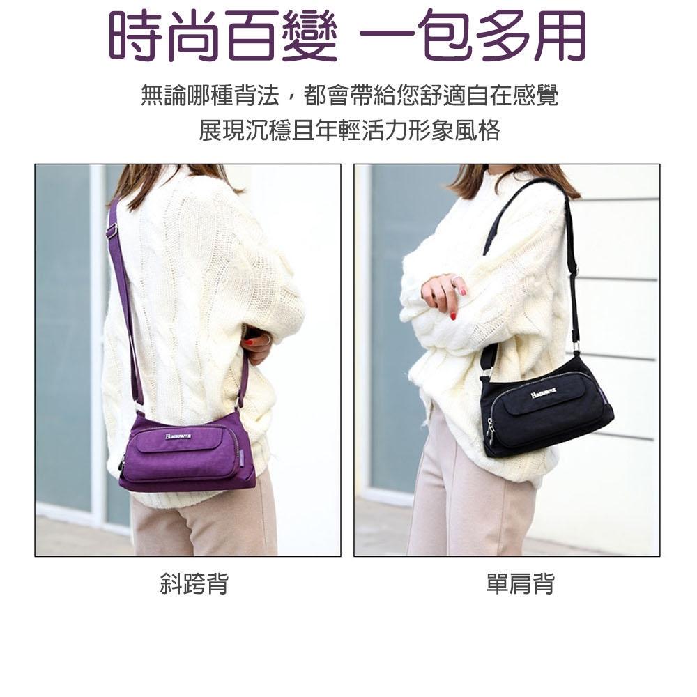 【KISSDIAMOND】防潑水時尚輕巧逛街包-2021(大容量/6色)