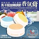 You Can Buy 馬卡龍旋轉調節 香氛膏 (每組3款香味各1入: 蜜桃、黑冰、琥珀)*2組