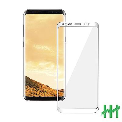 鋼化玻璃保護貼系列 Samsung Galaxy S8+ (6.2吋)(滿版3D曲面白)
