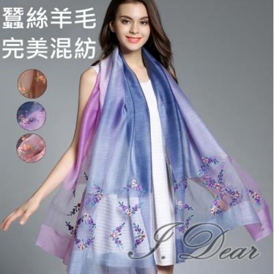 I.Dear-蠶絲羊毛混紡立體刺繡小雛菊長絲巾披肩(4色)