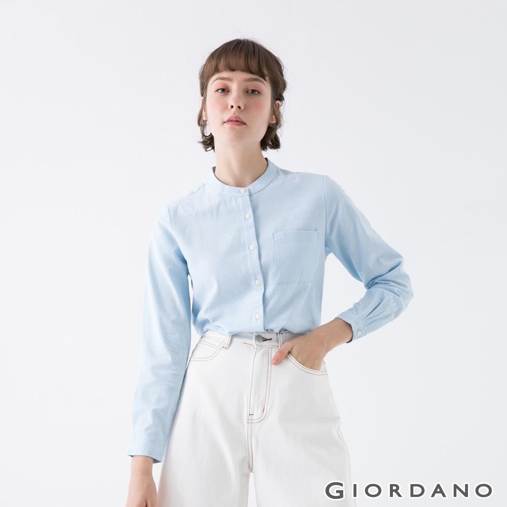 GIORDANO 女裝素色圓領襯衫 - 79 粉藍x皎白