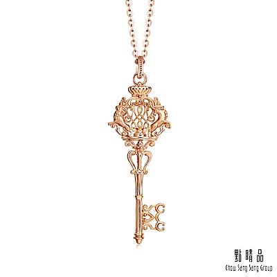 點睛品 V&A-The Royal 18K玫瑰金英國皇家徽章鑰匙吊墜(小)