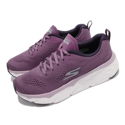 Skechers 慢跑鞋 Max Cushioning Elite 女 極致避震 緩衝 鞋底加強防滑 運動 紫 白 128262DKPR