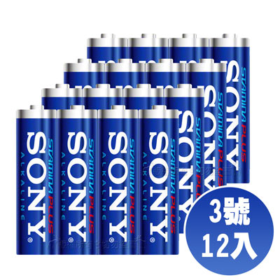 SONY 3號高效能鹼性電池-12顆入