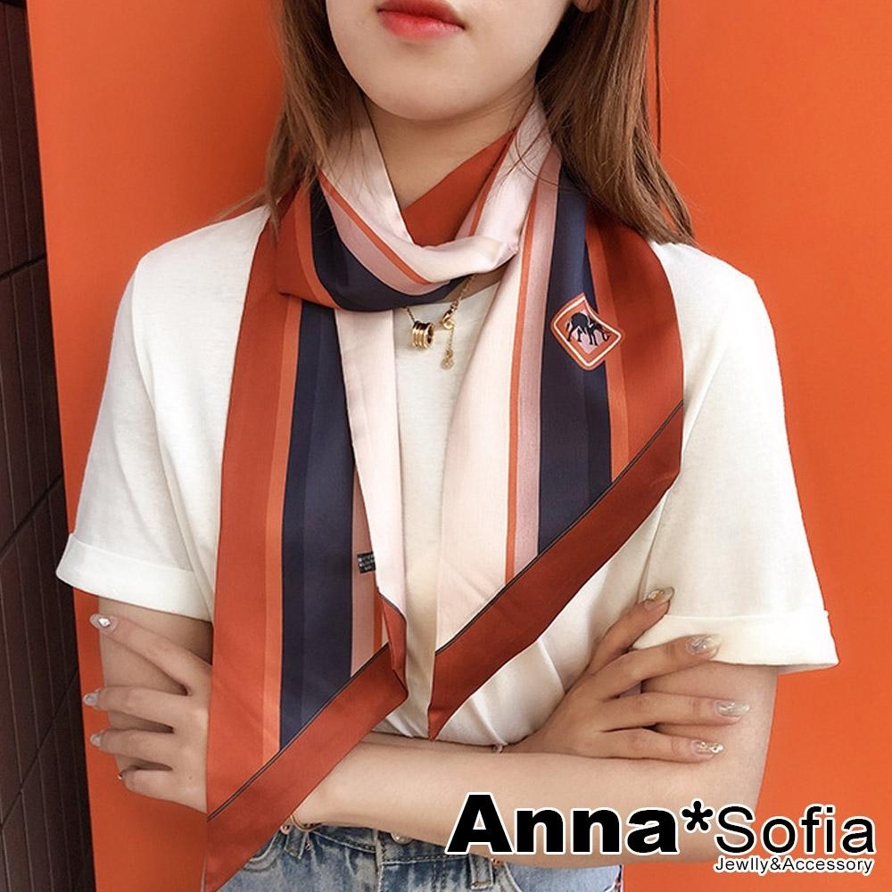 【滿額75折】AnnaSofia 條紋象影斜角 窄版緞面仿絲領巾絲巾圍巾(橘咖系)
