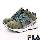 FILA頂級童鞋款 韓系復古鞋款 EI11S-666綠(中大童段)