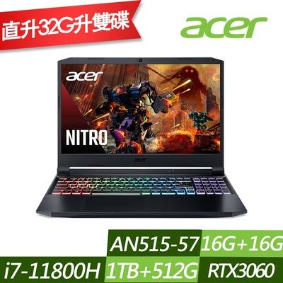 ACER 宏碁 AN515-57 15.6吋電競筆電 (i7-11800H/RTX3060 6G獨顯/16G+16G/1TB+512G PCIe SSD/Win10/特仕版)