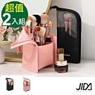 【買一送一】JIDA 網美愛用款 透明網格多功能防水化妝包/刷具收納包