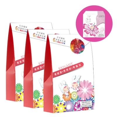 白的確幸無菌衛生棉閨蜜分享禮綜合尺寸6片3盒贈花語系列15cm護墊20片1盒