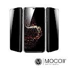 Mocoll - 3D,9H 鋼化防窺膜 - iPhone X ( 黑色 )