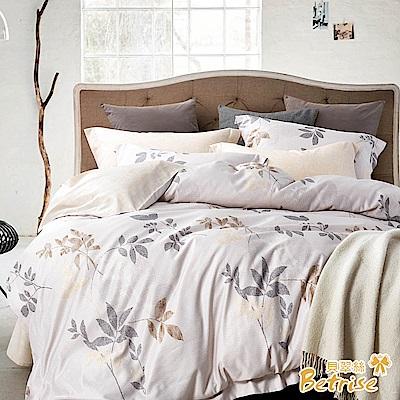 Betrise 墨玉 雙人-3M專利天絲吸濕排汗三件式床包枕套組