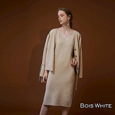 Bois White- 細肩帶針織套裝- 杏/米黃