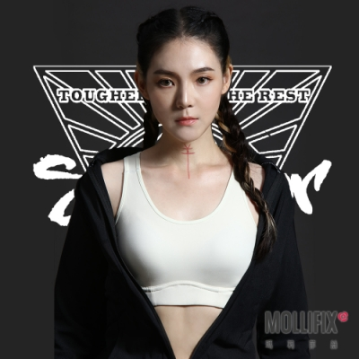 【歐陽靖聯名】Mollifix 瑪莉菲絲 Survivor Girls 強大意志運動內衣 (白)