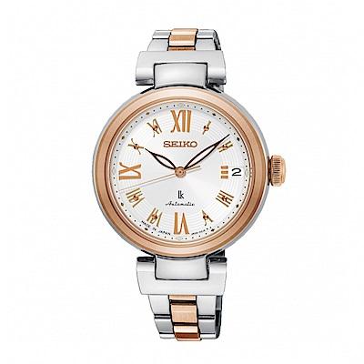 SEIKO LUKIA跳動優雅廣告款機械腕錶/RP850J1/4R35-02X0KS