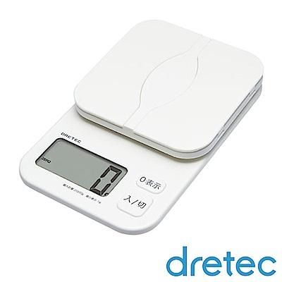 dretec PACAT信封文件料理電子秤2kg-白色