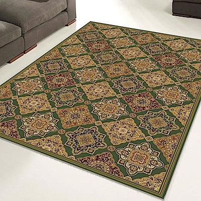 范登伯格 - 薩緹亞 進口地毯 - 綠如茵 (160x230cm)
