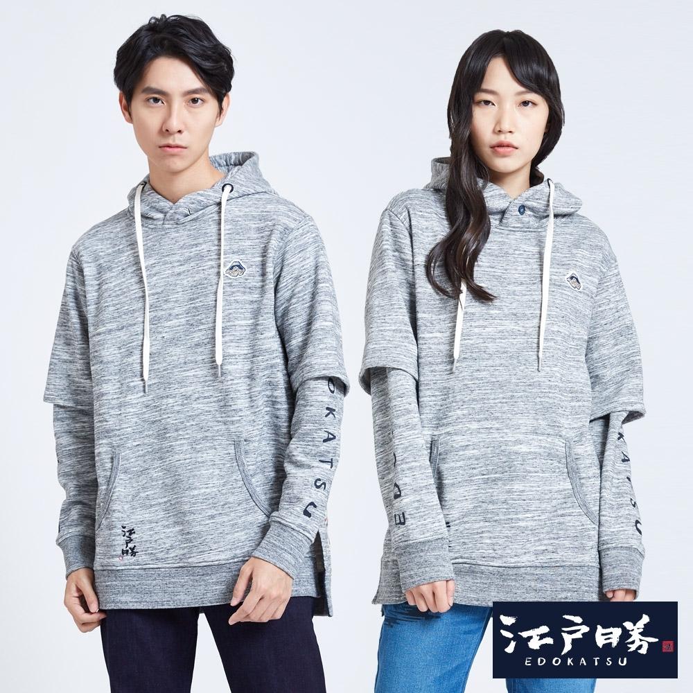 EDO KATSU江戶勝 假兩件刷毛寬版連帽長袖T恤-中性-麻灰色