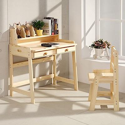 LOGIS學習力UP實木書桌椅 學生桌椅 閱讀繪畫 學生書桌 木紋桌