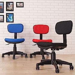 吉爾電腦椅/辦公椅(3色)