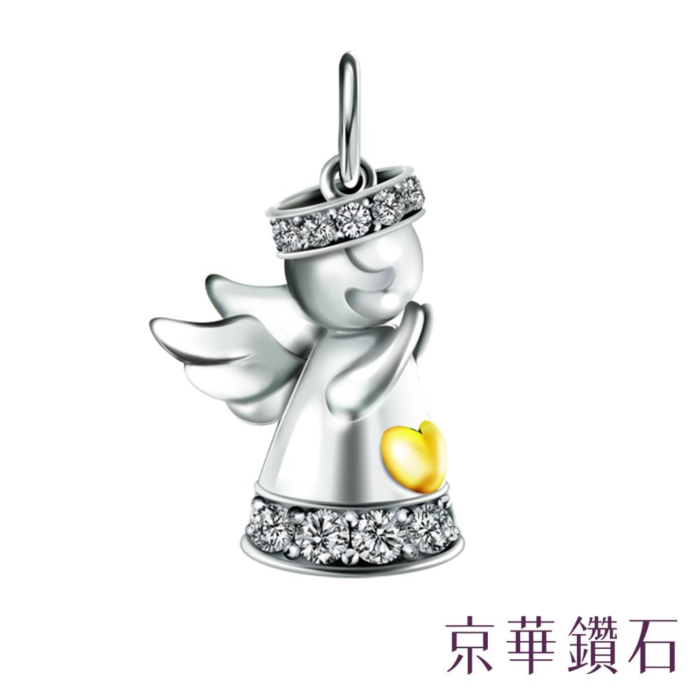 京華鑽石 愛情小天使 18K白金&黃K金 鑽石項鍊