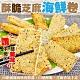 【海陸管家】五星級御用芝麻海鮮卷1盒(每盒10條/約450g) product thumbnail 1