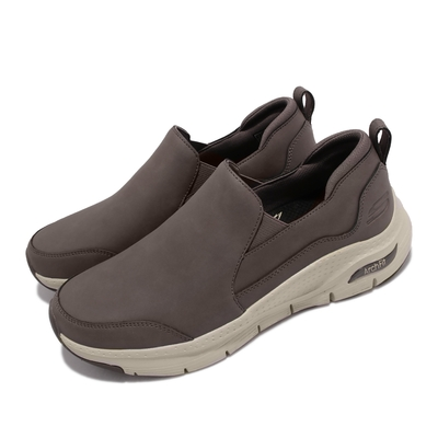 Skechers 休閒鞋 Arch Fit-Karmyne 男鞋 健走鞋 專利鞋墊 避震 緩衝 皮革 套入式 棕 232103-BRN