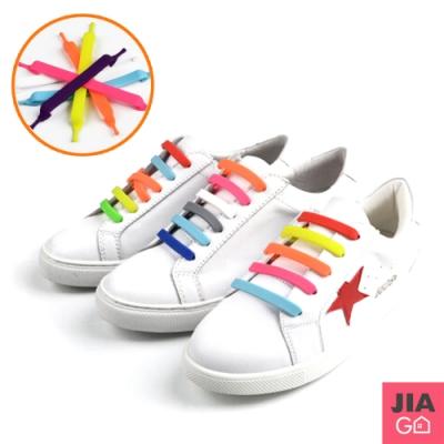 JIAGO 彈力矽膠懶人鞋帶(16入/組)