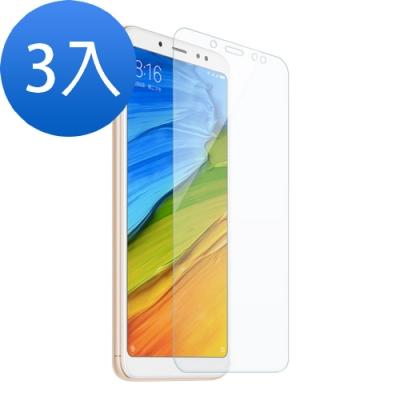紅米 Note5 透明 9H 鋼化玻璃膜 保護貼 手機螢幕保護貼-超值3入組