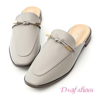 D+AF 輕快步調.小金飾綁結平底穆勒鞋*灰