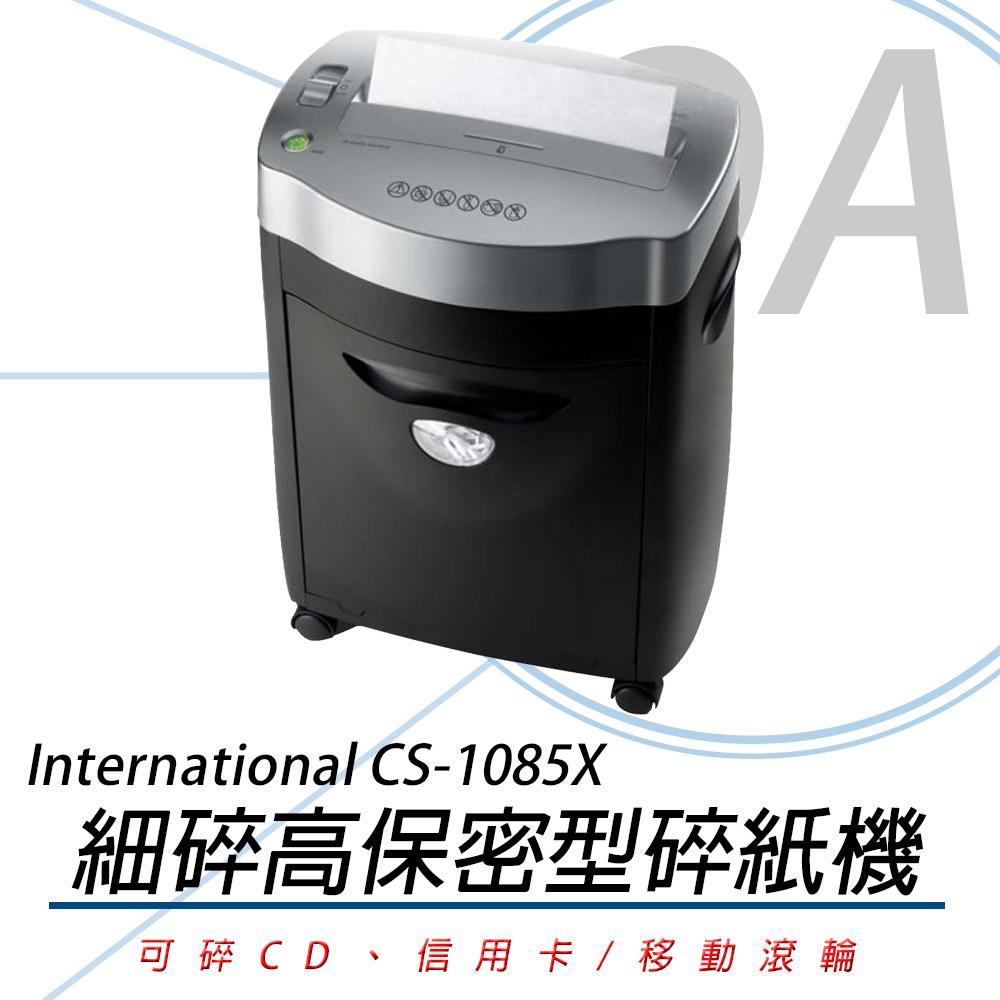 INTERNATIONAL CS-1085X 高保密細碎型碎紙機