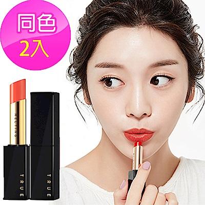 韓國APIEU TRUE MELTING真實水潤唇膏3.5g(多色可選)同色2入