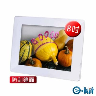 逸奇e-Kit 8吋防刮玻璃鏡面數位相框電子相冊 DF-GP08_W
