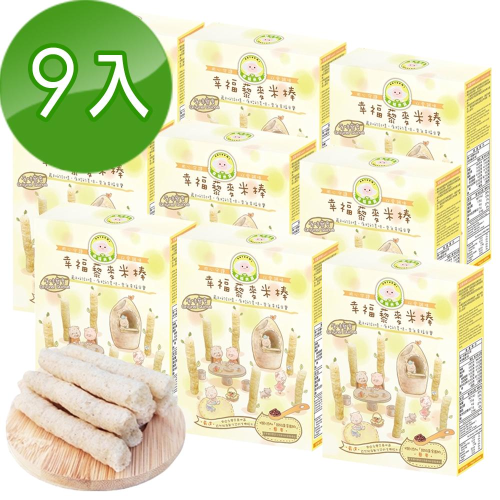 幸福米寶藜麥米棒原味40g/盒9入組 @ Y!購物