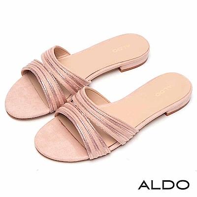 ALDO 原色幾何鏤空織亮蔥涼拖鞋~氣質粉色