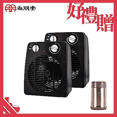 尚朋堂即熱式電暖器SH-3330-二入
