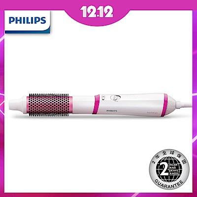 飛利浦整髮造型吹風梳 HP8660 (快速到貨)