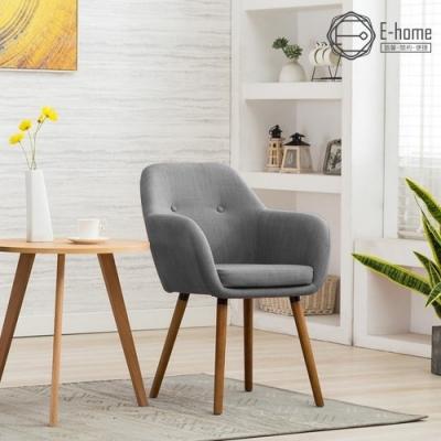 [1111限定]E-home Xenia芝妮雅布面餐椅 四色可選