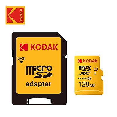 【Kodak】128GB UHS-I U1 MicroSD記憶卡-附轉卡