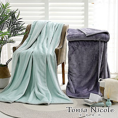 Tonia Nicole東妮寢飾 素色雙人超細雪芙蓉毯(冰琉綠)