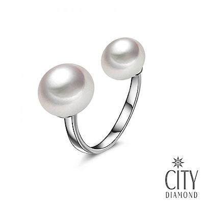 City Diamond引雅【東京Yuki系列】 925純銀可調式天然珍珠戒指
