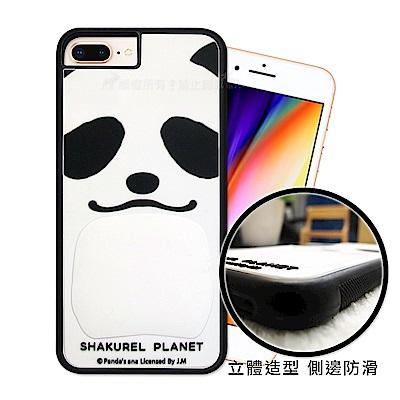 JUMP MEDIA授權 iPhone 8+/7+/6s+ 戽斗星球立體防滑手機殼(熊貓)