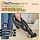 Gtech 小綠 ProLite 極輕巧無線除蟎吸塵器 product thumbnail 2