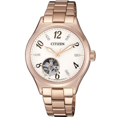 CITIZEN 星辰 霓虹光彩開芯機械腕錶(PC1002-85A)34mm