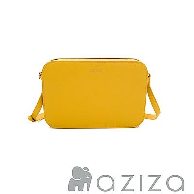 aziza ALYSA多夾層斜背包-黃