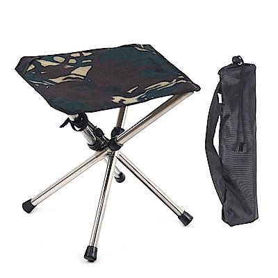 不鏽鋼伸縮四腳椅