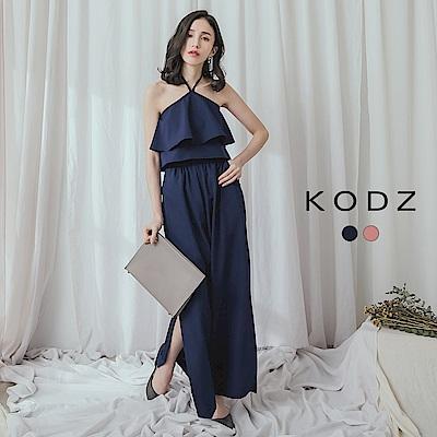 東京著衣-KODZ 時尚歐膩繞頸綁帶兩件式套裝-S.M.L(共兩色)