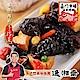 南門市場逸湘齋 鮑魚燴海參(300g) product thumbnail 1