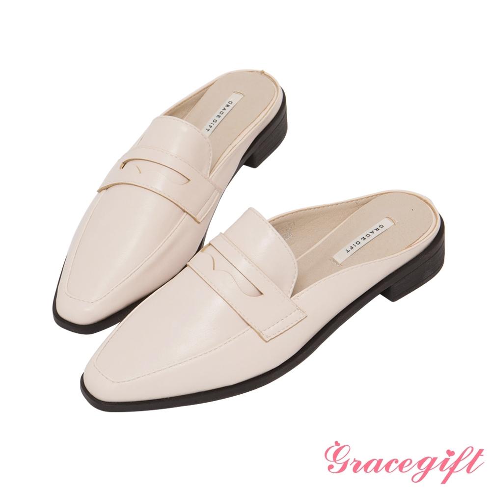 Grace gift-經典便仕低跟穆勒鞋 米白